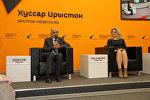 Мурат Джиоев и Надежда Рассохина