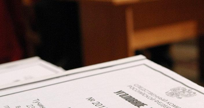Заседание суда по делу капитана сухогруза Арбат Ю. Тучина