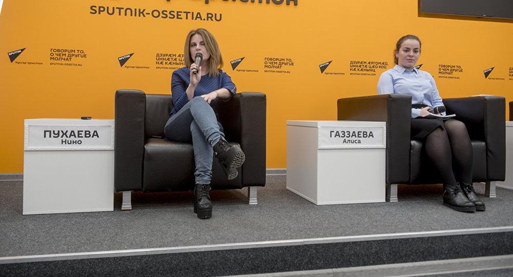 Участники слета соотечественников из Южной Осетии