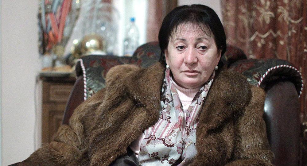 Джиоева