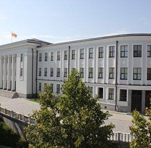 Хуссар Ирыстоны парламенты агъуыст