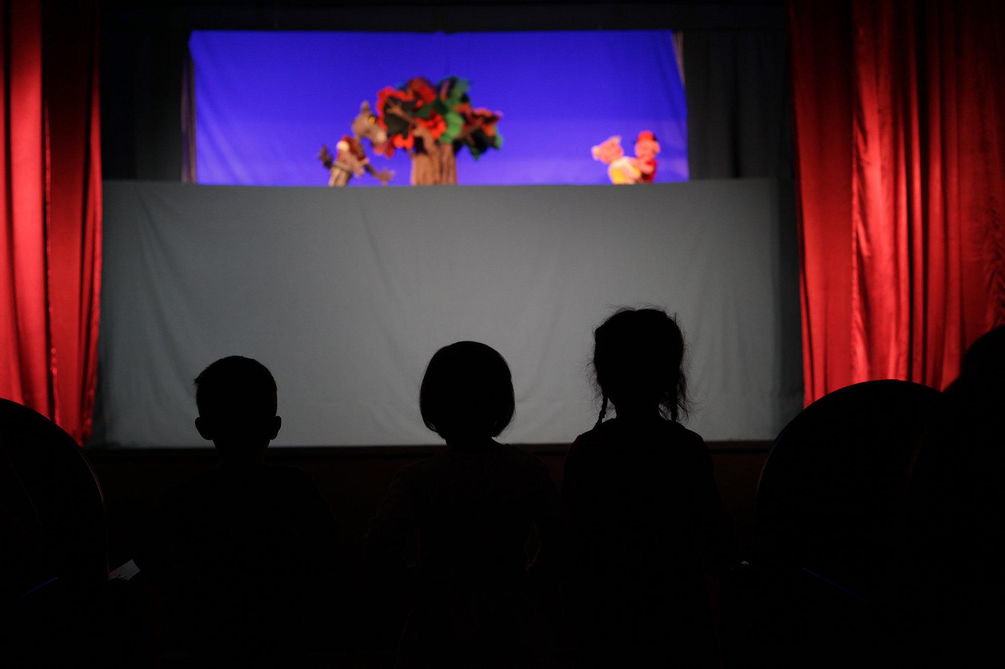 Театр Саби