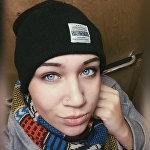 Ирина Халецкая
