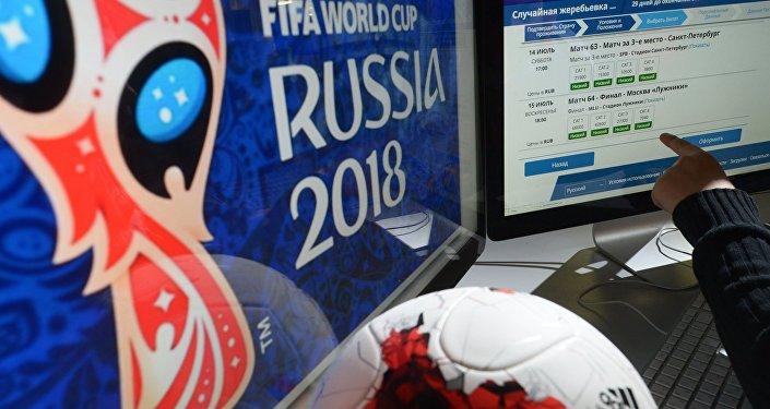 Определились все участники чемпионата мира