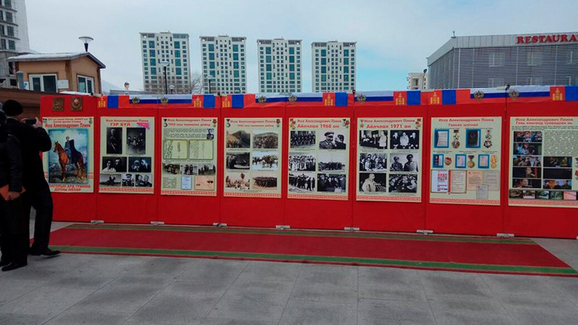 В Монголии открыли памятник прославленному военачальнику Иссе Плиеву