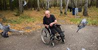Инвалид на коляске