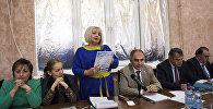 Презентация нового номера журнала Русское слово в Южной Осетии