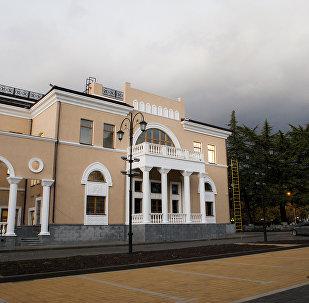 Театр, Цхинвал