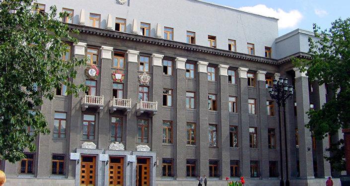 Парламент Северная Осетия