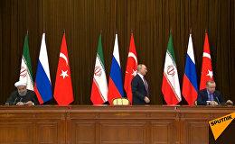 Путин уронил стул, на котором сидел Реджеп Тайип Эрдоган