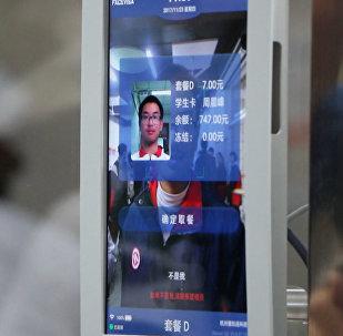 В одной из китайских школ установили систему распознавания лиц