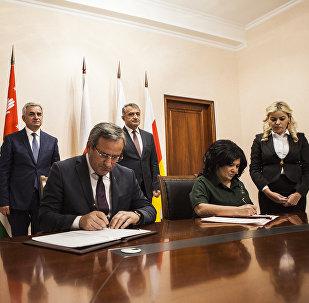 Подписание соглашений между министерствами образования РЮО и РА