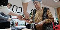 Социальные выплаты беженцам с Украины в Ростовской области