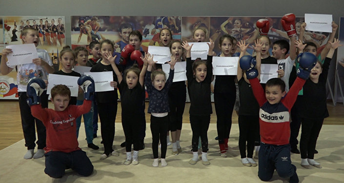 Югоосетинские спортсмены и тренеры поддержали флешмоб #noRUSSIAnoGAMES в поддержку олимпийской сборной РФ