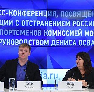 П/к, посвященная дисквалификации российских спортсменов