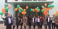 День банковского работника во Владикавказе