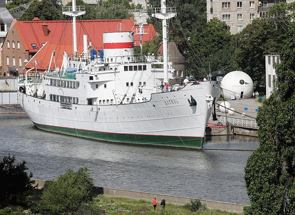 Научно-исследовательское судно Витязь