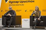 Дзудцов Таменлан и Маргиева Инга