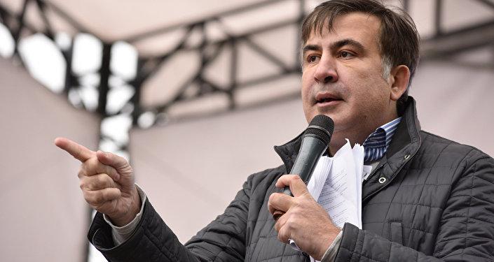 Акция партии М. Саакашвили в Киеве