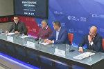 LIVE:  пресс-конференция боксера Мурата Гассиева