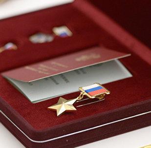 Вручение государственных наград Российской Федерации