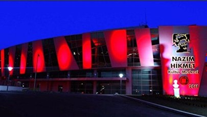 Культурный центр в городе Анкара