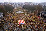 Демонстрация каталонцев в поддержку К. Пучдемона в Брюсселе