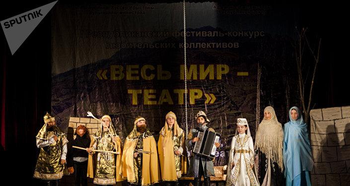 Поздравление сМеждународным днем театра!