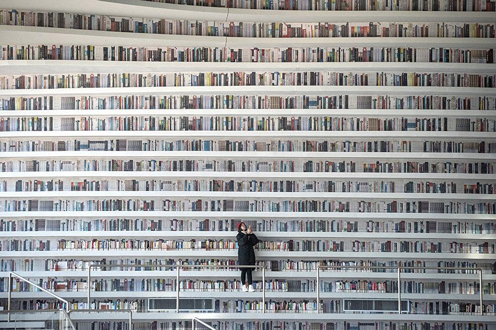 Библиотека в городе Биньхай, Китай