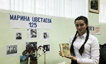 Вечер Марины Цветаевой