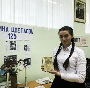 Маринf Цветаевfqs изӕр