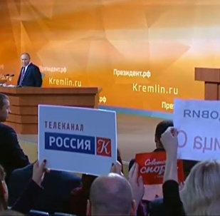 LIVE: Большая пресс-конференция Владимира Путина 2017