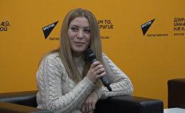 Брифинг Марией Котаевой: проблемы культурного развития Осетии