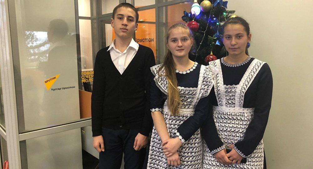 Школьники из Южной Осетии, побывавшие в лагере Артек