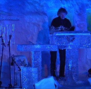 Симфония льда и мороза