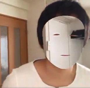 невидимое лицо