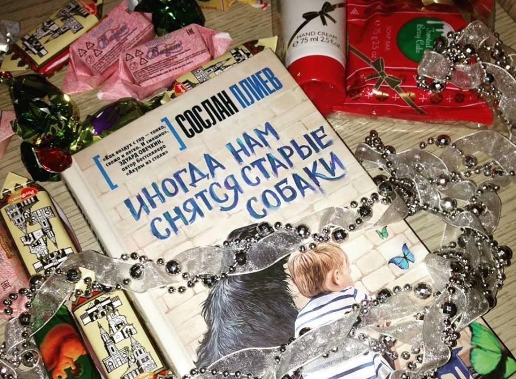Тайный Санта в Северной Осетии