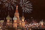 Как встретили Новый год в разных городах мира