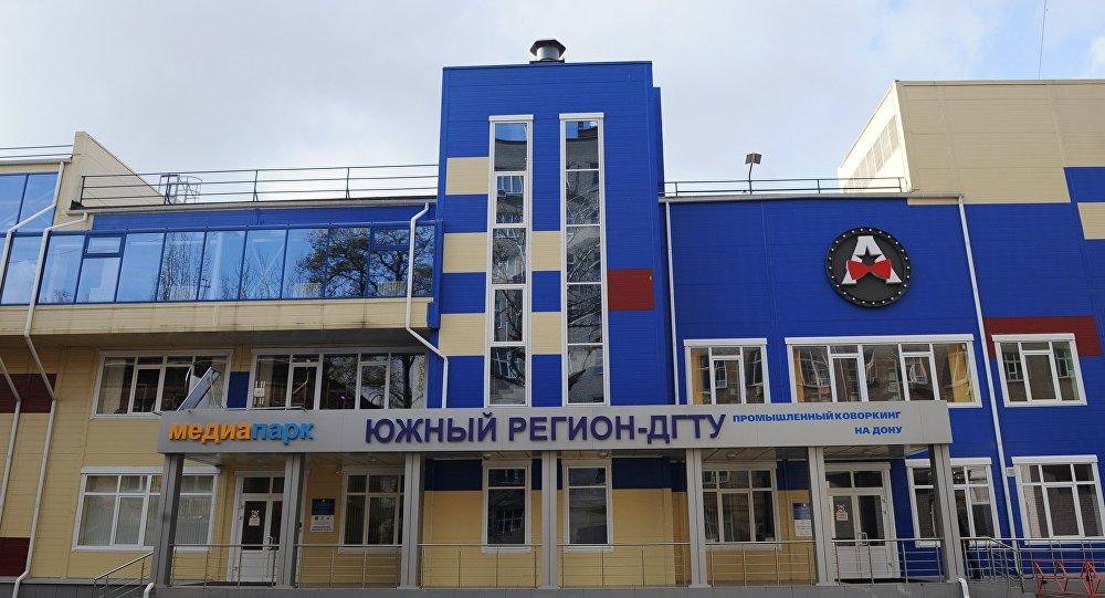 Символика чемпионата мира по футболу 2018 в Калининграде