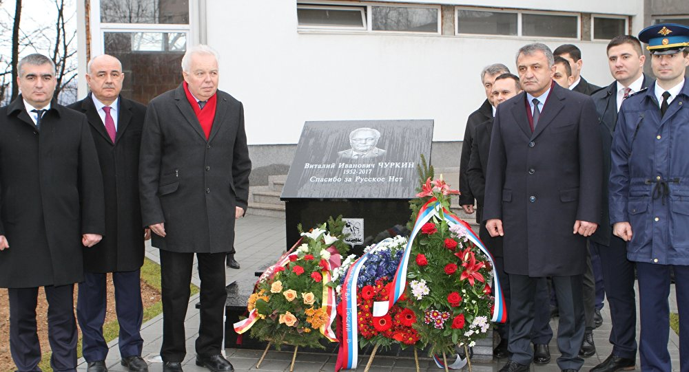 Президент Южной Осетии возложил венок к памятнику Виталию Чуркину