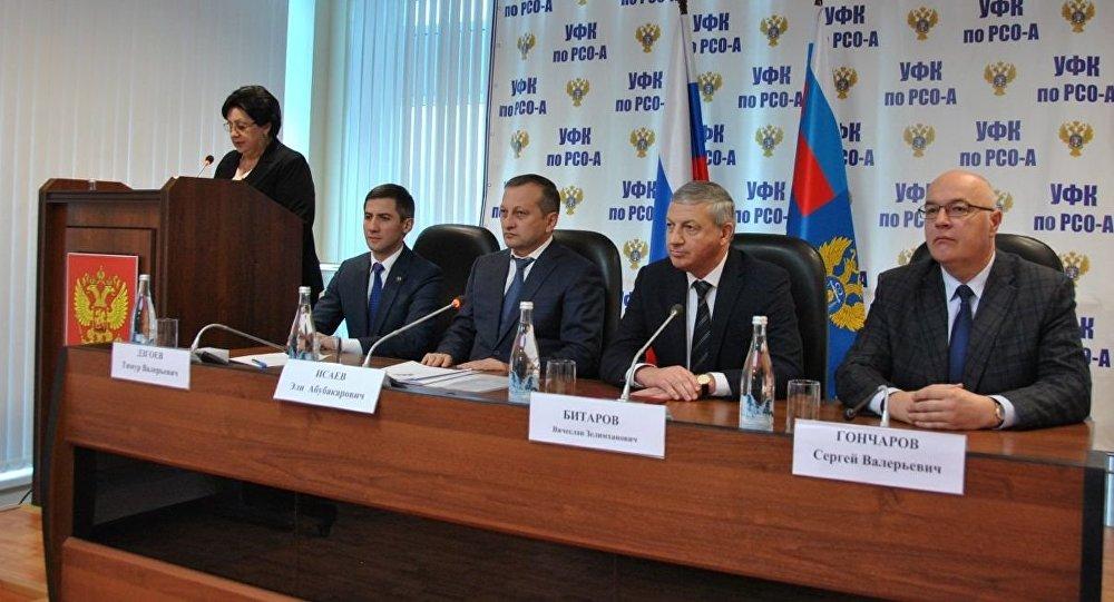 Главе Северной Осетии представили нового руководителя территориального управления казначейства