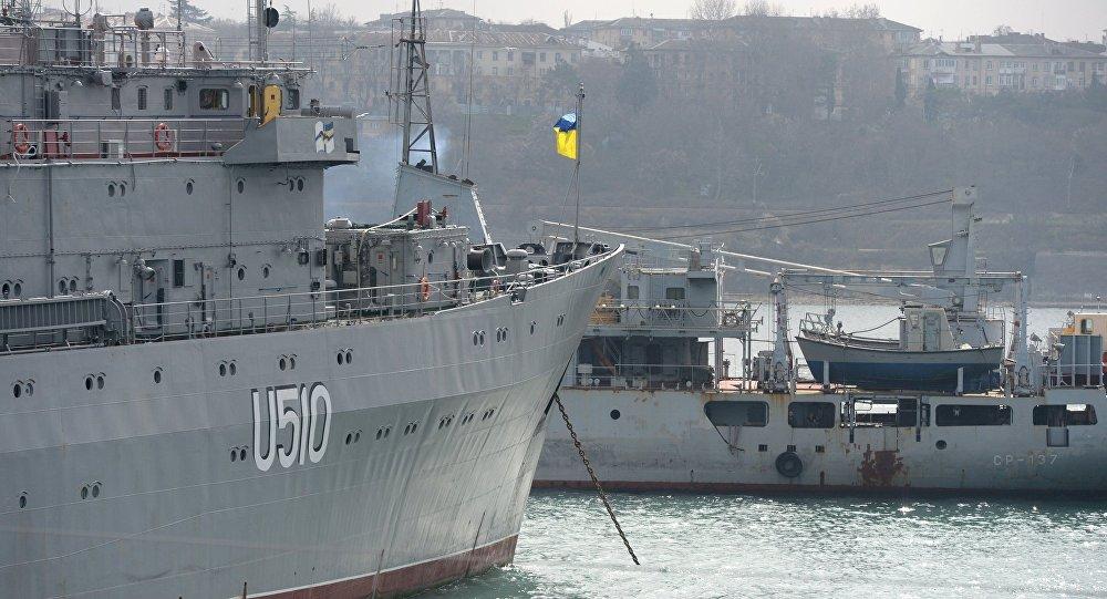 Севастополь после вхождения Крыма в состав Российской Федерации