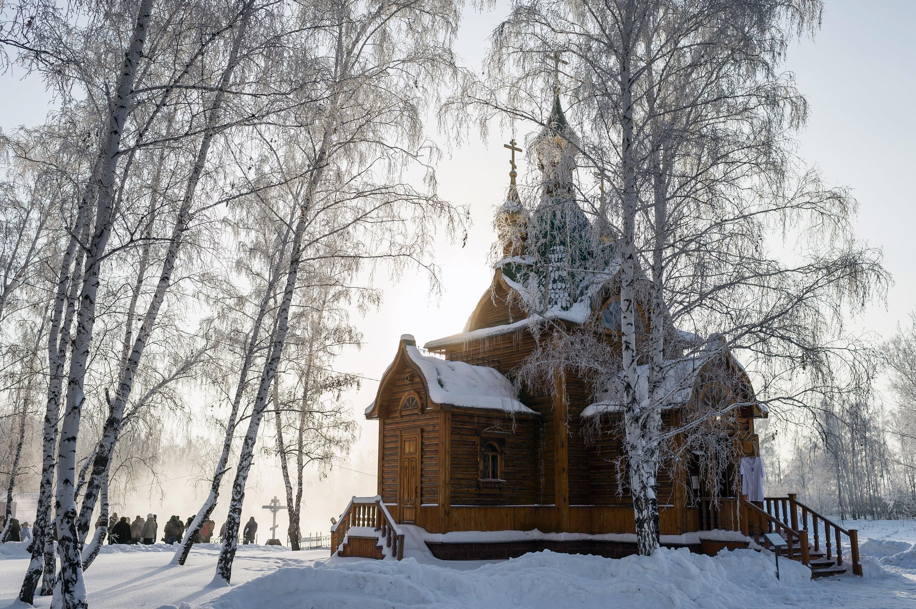Празднование Крещения в городах России