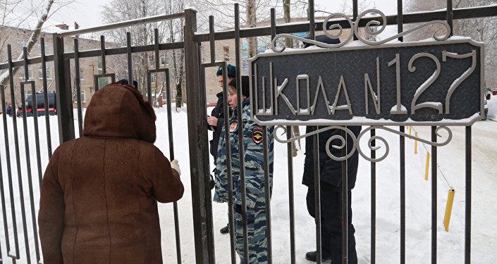 Ситуация у школы № 127 в Перми