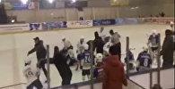 На детском хоккейном турнире во Владикавказе произошла массовая драка