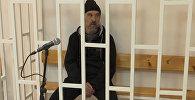 Промышленный районный суд сегодня вынес приговор жителю Владикавказа за изнасилование