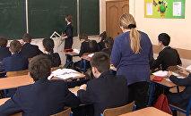 Физико-математический лицей Владикавказа вошел в топ-100 лучших школ России