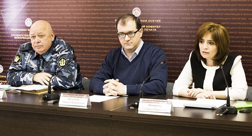 Пресс-конференци