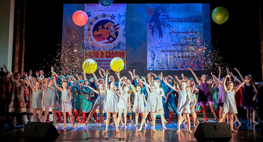 XI международный фестиваль-конкурс детского и юношеского творчества Окно в европу