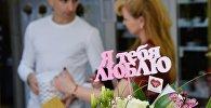 Празднование дня Святого Валентина в городах России